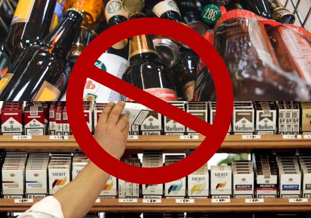 Торговля спиртным и табачными изделиями электронные сигареты виды и их названия фото одноразовые